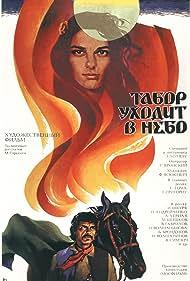 Tabor ukhodit v nebo (1976)