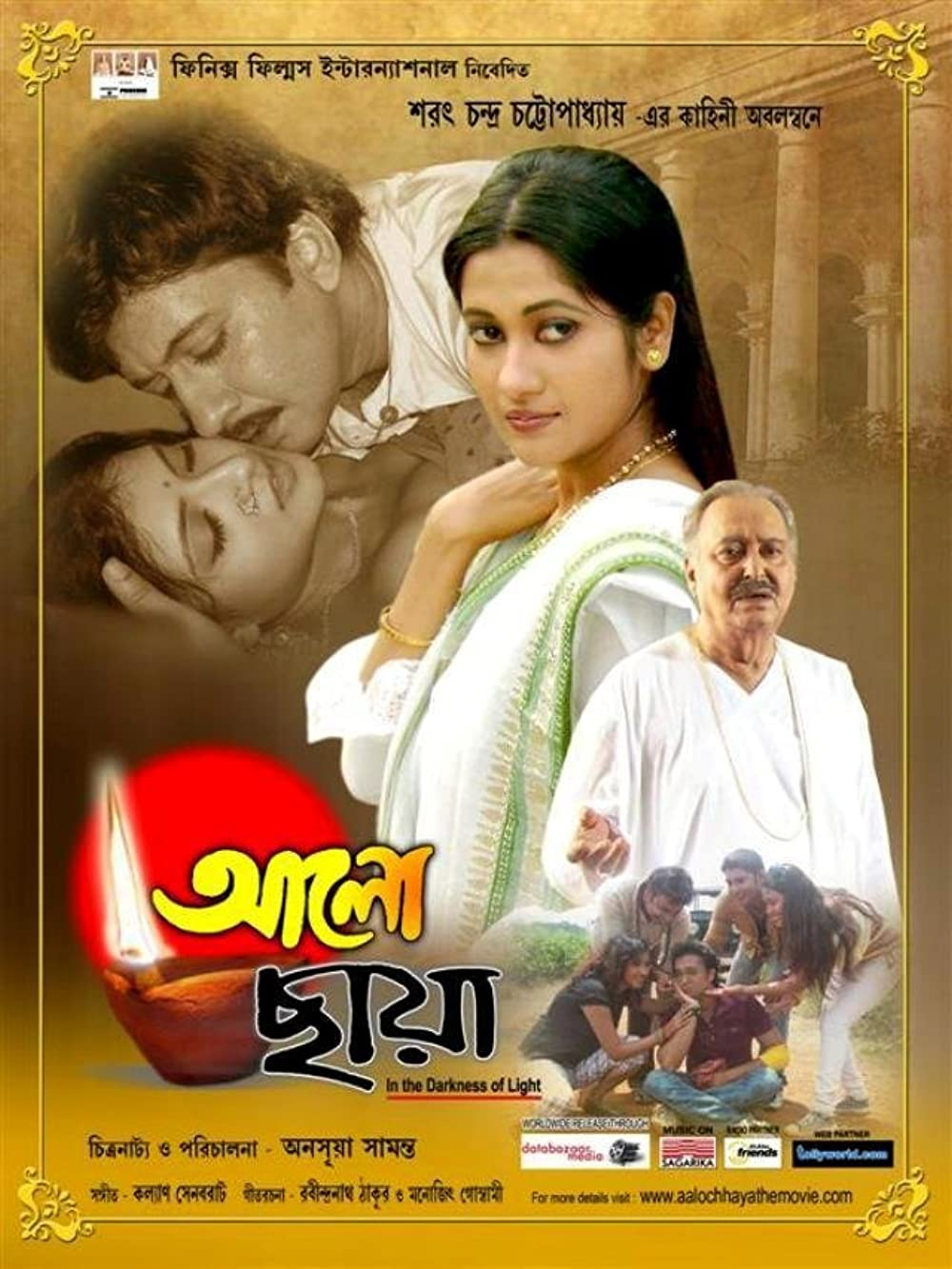 Aalo Chhaya 2021 Bengali Move 720p AMZN WEB-DL 900MB  x264 AAC