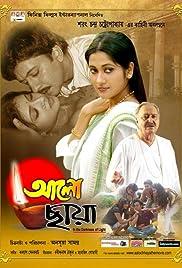 Aalo Chhaya Poster