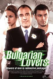 Bulgarian Lovers Poster