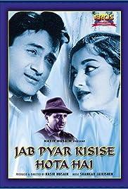 Jab Pyar Kisise Hota Hai Poster