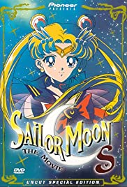 Sailor Moon S: The Movie - Hearts in Ice(1994) Poster - Movie Forum, Cast, Reviews
