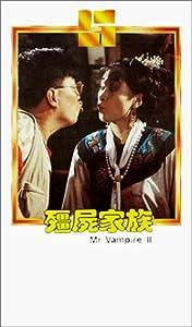 Direct downloads psp movies Jiang shi jia zu: Jiang shi xian sheng xu ji Hong Kong [2048x2048]