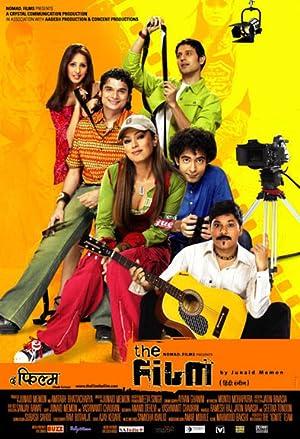 Rakesh Bedi The Film Movie