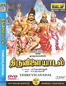 Watch that movies Thiruvilayadal none [iPad]