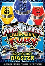 Primary image for Power Rangers Jungle Fury