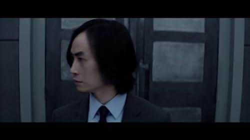 International Trailer #1
