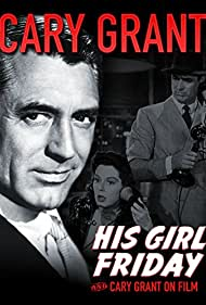 Cary Grant on Film (1999)