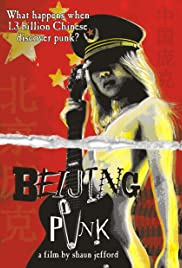 Beijing Punk Poster
