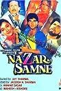 Nazar Ke Samne (1995) Poster