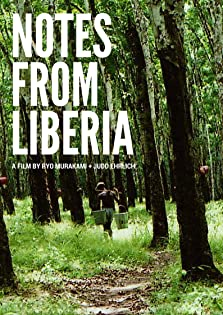 Notes from Liberia (2015)