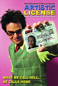 Artistic License (2005)