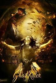 Ghostkiller Poster