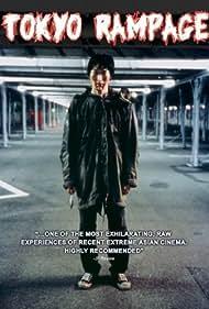 Poruno sutâ (1998)