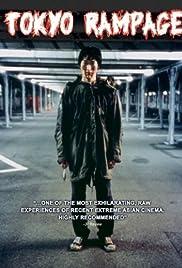 ##SITE## DOWNLOAD Poruno sutâ (1998) ONLINE PUTLOCKER FREE