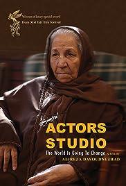Actors Studio Poster