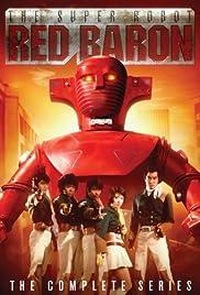 Super Robot Mach Baron Poster