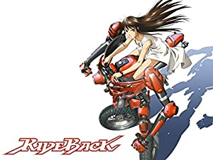 Where to stream RideBack