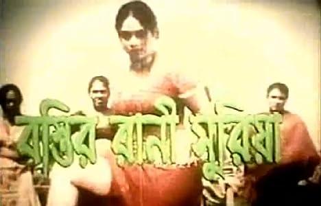 Only movie downloads Bostir Rani Suriya [640x352]