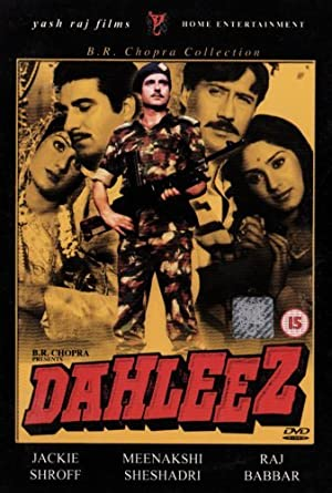 Ravi Chopra Dahleez Movie