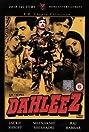 Dahleez (1986) Poster