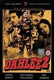 Dahleez Poster