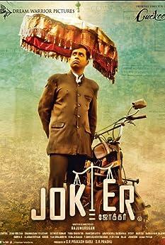 Joker (2016)
