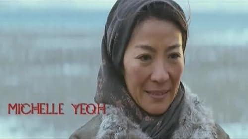 Far North: Trailer