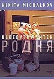 Rodnya(1982) Poster - Movie Forum, Cast, Reviews