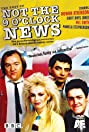 Not the Nine O'Clock News (1979) Poster