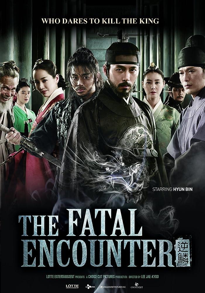 ดูหนังออนไลน์ฟรี The Fatal Encounter แผนโค่นจอมกษัตริย์
