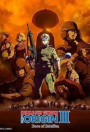 Mobile Suit Gundam: The Origin III - Dawn of Rebellion Poster