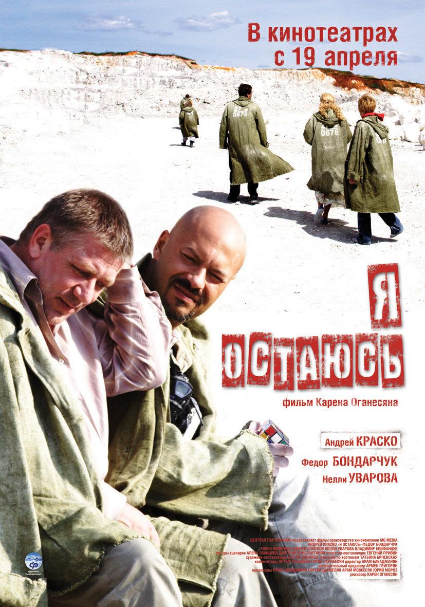 Konstantin Kryukov is getting married on 02/27/2011 79