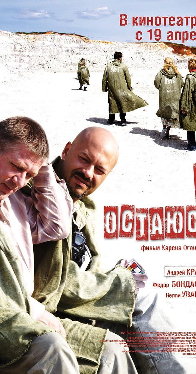 Ya ostayus (2007) - Plot Summary - IMDb