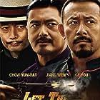 Chow Yun-Fat, You Ge, and Wen Jiang in Rang zi dan fei (2010)