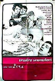 Tender Scoundrel Poster