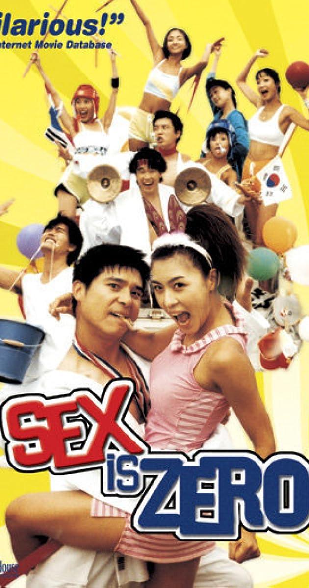 Image Saekjeuk shigong