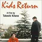 Kizzu ritân (1996)