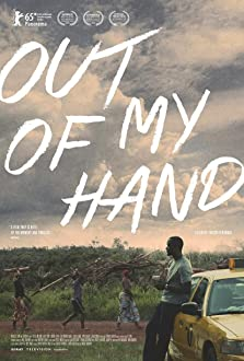 Out of My Hand (2015)