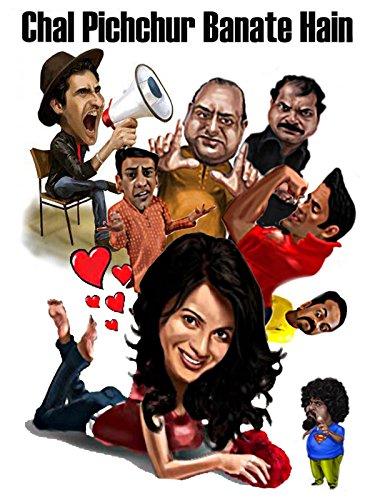 Chal Pichchur Banate Hain (2012) Hindi 720p HDRip x264 900MB