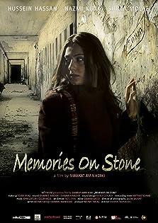 Memories on Stone (2014)