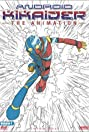 Android Kikaider: The Animation (2000) Poster