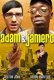 Adam and Jamero (2014)