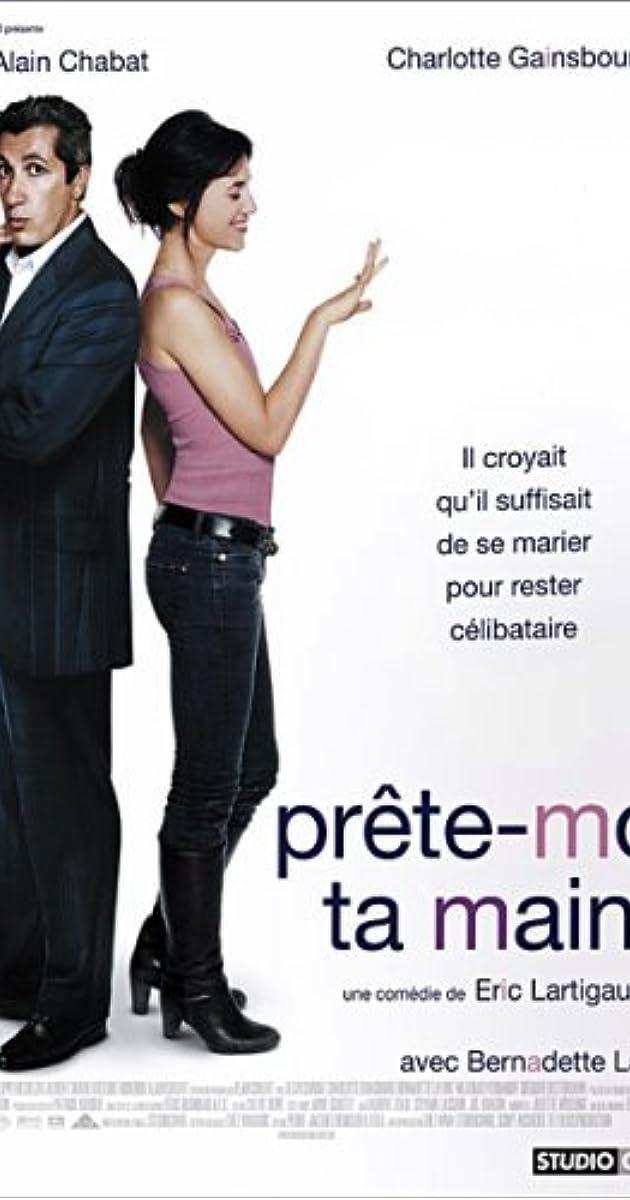 Vedęs viengungis / Prete-moi ta main / I Do (2006) Online