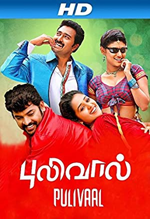Where to stream Pulivaal