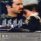 Nicolas Cage and Erika Anderson in Zandalee (1991)