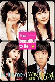 Too Beautiful to Lie Poster
