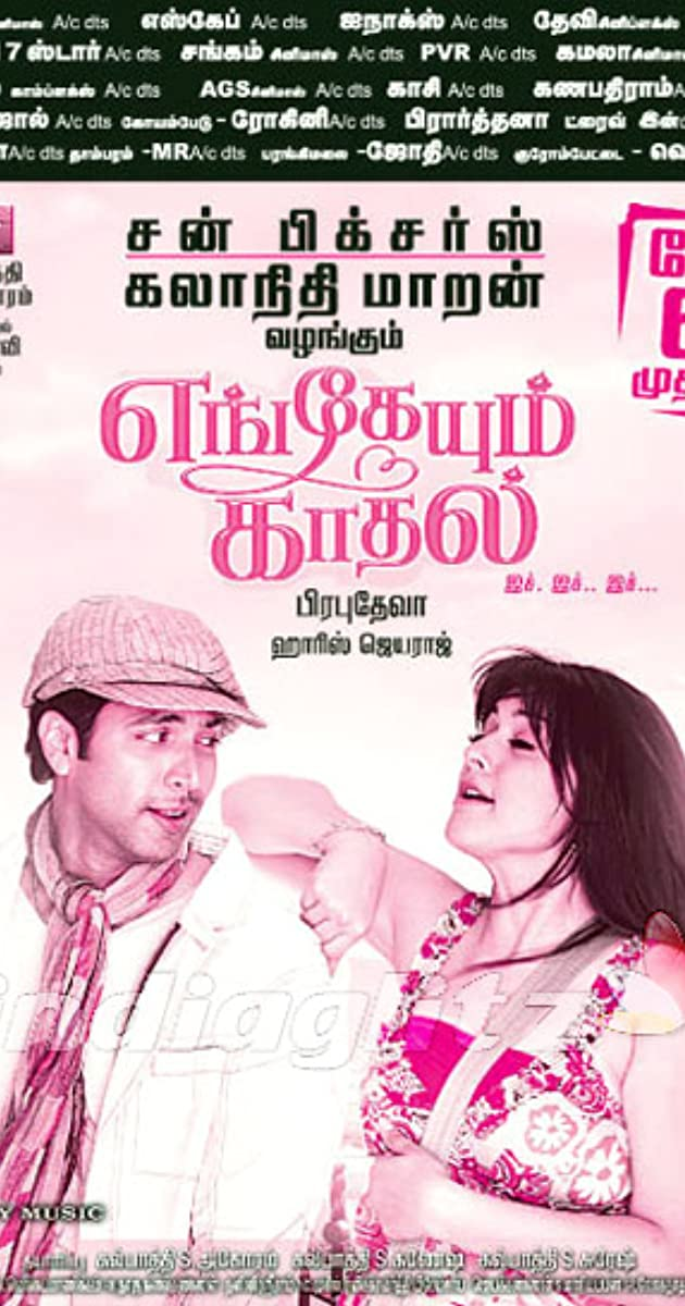 Engeyum Kadhal yts torrent magnetic links