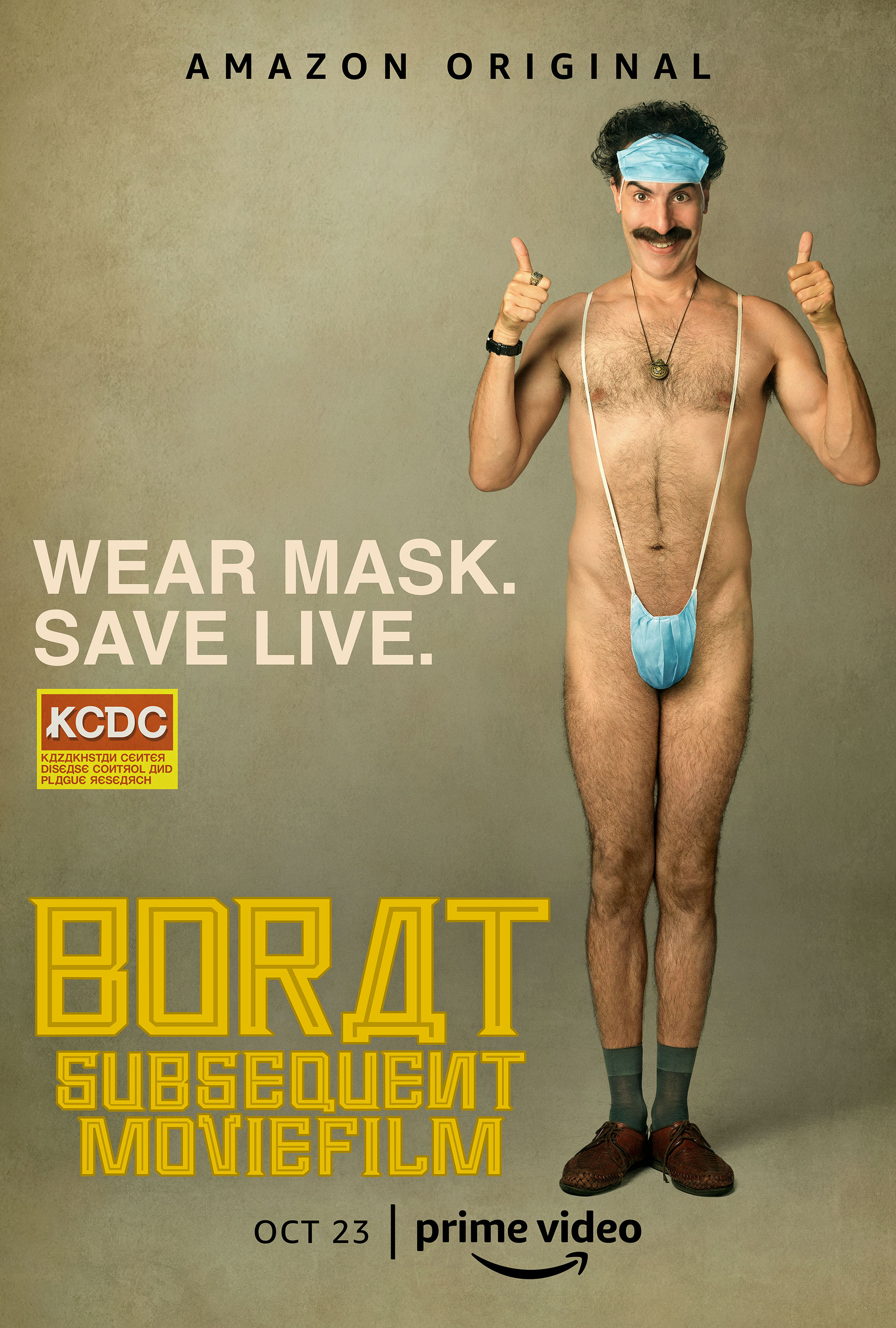 Promotional poster for BORAT SUBSEQUENT MOVIEFILM