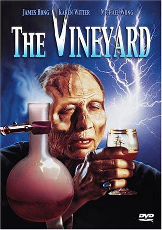 The Vineyard (1989)